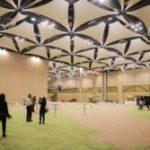 centro-de-convenciones-adentro-e1578781608740-150x150
